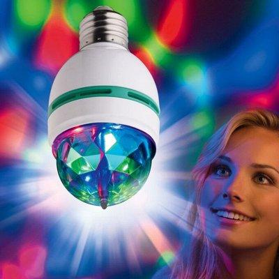 Лучшие цены к Новому Году! Магниты 10 руб! Товары для дома — LED лампы!! Создай новогоднее настроение🎄 — Освещение