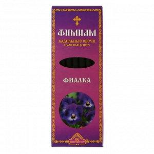 Набор традиционных русских благовоний Фимиам «Фиалка», 7шт+подставка
