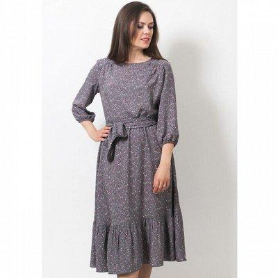 Стильные платья, блузки, юбки   Размеры от 42 до 64 — Не упустите шанс купить со скидкой платья превосходного каче — Одежда