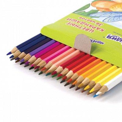 Удобная закупка. Все в одном месте, швабры, канц.товары .... — Налетай карандаши простые и цветные разбирай! — Офисная канцелярия
