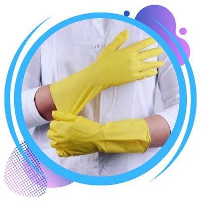 ★ONION!★ Маски, перчатки, салфетки и др. расходники! — NEW! Перчатки хозяйственные — Перчатки