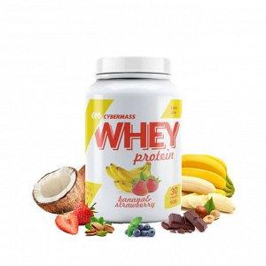 Протеин CYBERMASS Whey Protein - 908 гр