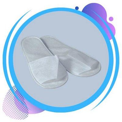 ★ONION!★ Маски, перчатки, салфетки и др. расходники! — Тапочки — Защитная и медицинская одежда