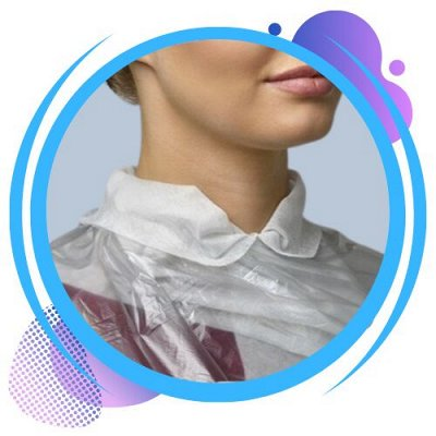 ★ONION!★ Маски, перчатки, салфетки и др. расходники! — Нарукавники & Подворотники — Защитная и медицинская одежда