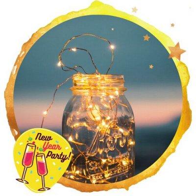 Кигуруми - Весёлые пижамы для всей семьи! В наличии! — Гирлянды-светлячки — Светильники для дома