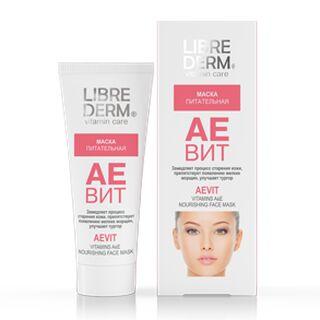 LIBREDERM — только то, что нужно твоей коже. СТок — Уход для лица (крема, маски, пенки для умывания и т. д….)