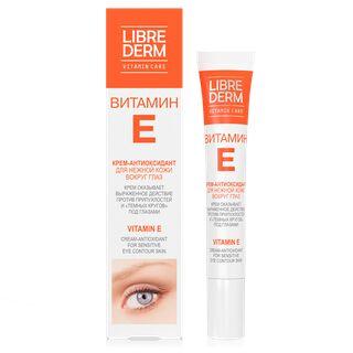 LIBREDERM — только то, что нужно твоей коже. СТок — Косметика для ухода за кожей губ и вокруг глаз