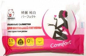 Салфетки влаж. INSHIRO для интимной гигиены экстракт розы 15шт/упак. 1/100 SF658