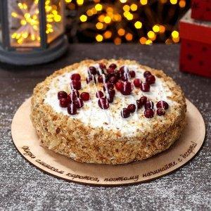 Тортница «Жизнь слишком коротка, поэтому начинайте с десерта!», d=24,5 см