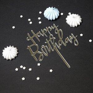 """Топпер """"Happy Birthday"""" серебро 9*12 см"""