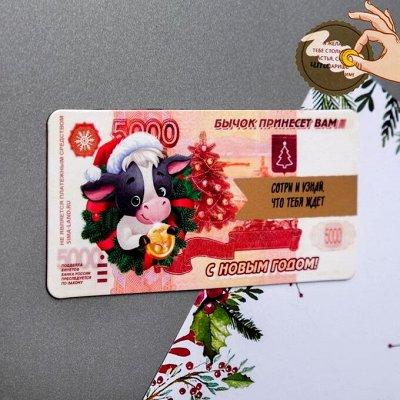 ღОдеваемся по доступным ценамღЛыжники и колготкиღ — Идеи подарков на Новый Год — Новый год