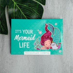 "Матирующие салфетки для лица ""IT'S YOUR MERMAID LIFE"", 50 шт"