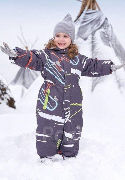 О*РБИ by BO*OM Дети в моде! Утепляемся к зиме — Девочки Орби Зима — Верхняя одежда