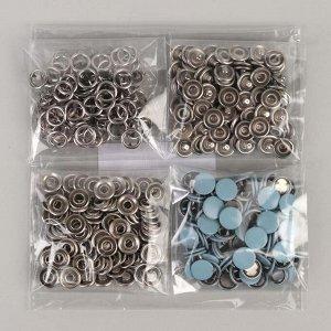 Кнопки рубашечные, закрытые, d = 9,5 мм, 100 шт, цвет голубой