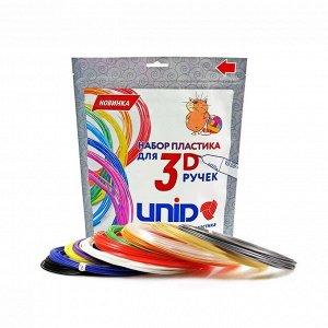 Пластик для 3d ручки, 12 цветов по 10 метров, дешевле!!!
