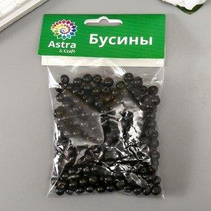 """Бусины деревянные """"Астра"""" круглые, 8 мм, 50 гр, чёрный"""