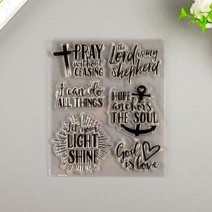 "Набор штампов Creative Devotion ""God Is Love"" 6 шт"