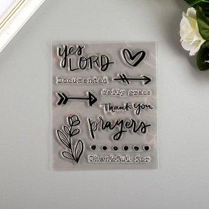 "Набор штампов Creative Devotion ""Prayers"" 11 шт"