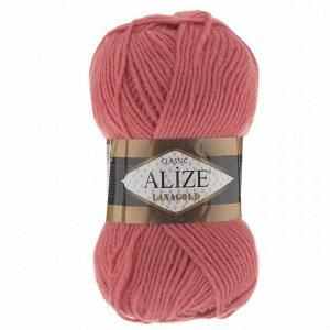 Пряжа для вязания Alize Lanagold Ализе Ланаголд цвет 154