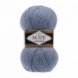 Пряжа для вязания Alize Lanagold Ализе Ланаголд цвет 221