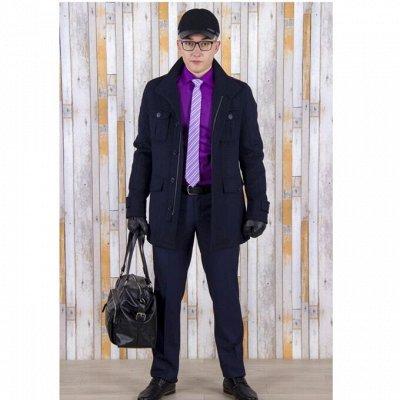Носки и плавки и много другое для мужчин — Пальто, куртки, ветровки — Куртки
