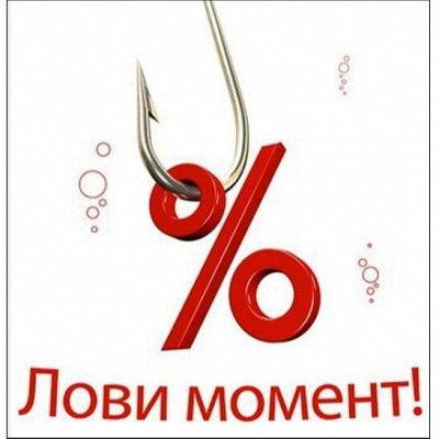 ღОдеваемся по доступным ценамღПальто и пуховикиღ — Распродажа! Низке цены тут ➤➤➤ — Одежда