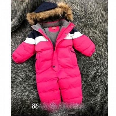 Большая Распродажа одежды *В наличии* — Детские лыжные костюмы и куртки — Унисекс