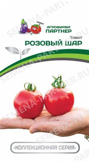 ТМ Партнер Томат Розовый Шар (2-ной пак.)/ Сорт томата