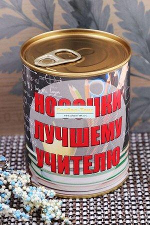 Носки в банке №БН153
