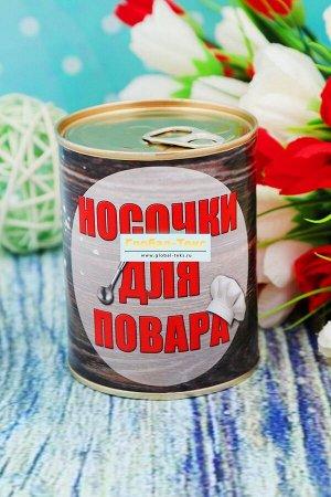 Носки в банке №БН176