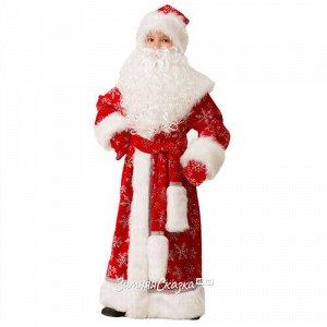 Карнавальный костюм Дед Мороз Велюровый красный, рост 128 см (Батик)