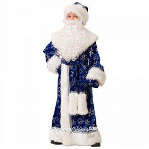 Карнавальный костюм Дед Мороз Велюровый синий, рост 128 см (Батик)