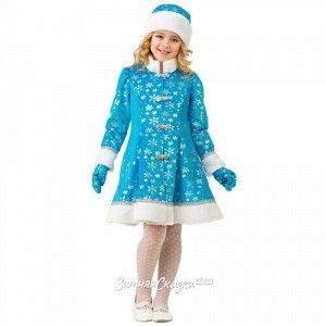 Карнавальный костюм Снегурочка Плюшевая голубой, рост 128 см (Батик)