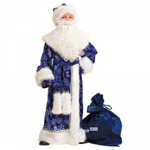 Карнавальный костюм Дед Мороз Плюшевый синий, рост 128 см (Батик)