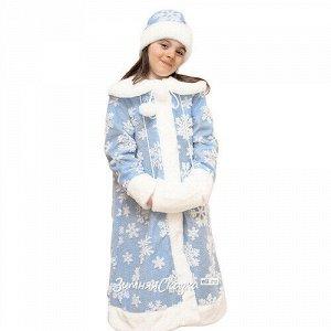 Карнавальный костюм Снегурочка, рост 122-134 см (Бока С)