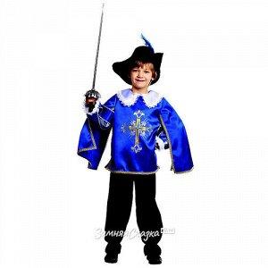 Карнавальный костюм Мушкетер, синий, рост 134 см (Батик)