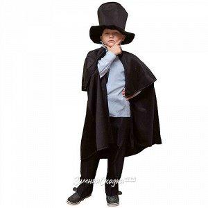 Карнавальный костюм Денди Лондонский в Плаще, рост 140-152 см (Бока С)