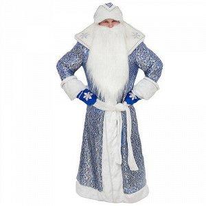 Взрослый карнавальный костюм Дед Мороз Царский, синий, 52-54 размер (Бока С)