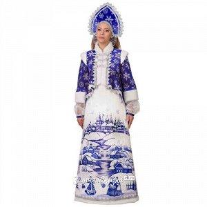 Карнавальный костюм для взрослых Снегурочка Лазурная, синяя, 44 размер (Батик)