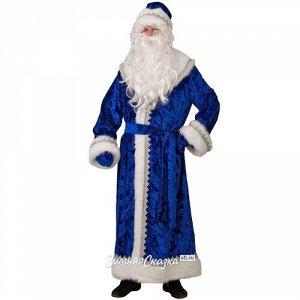 Карнавальный костюм для взрослых Дед Мороз, велюровый синий, 54-56 размер (Батик)
