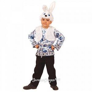 Карнавальный костюм Зайчонок Ванятка, рост 104 см (Батик)