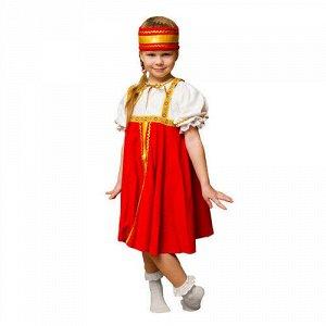 Карнавальный костюм Русский хороводный, рост 104-116 см (Бока С)
