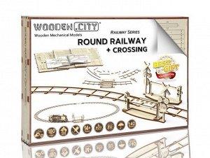 """Wooden.City. Модель для конструирования """"Круглая железная дорога с переездом"""" арт. 324 (фикс.цена)"""
