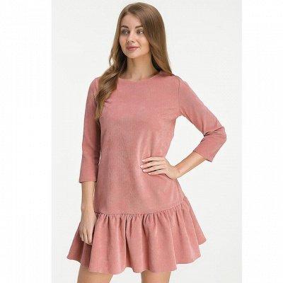 Оденься с TUTACHI. Платья всем до 60 размера. есть Расродажа — Платья повседневные — Повседневные платья