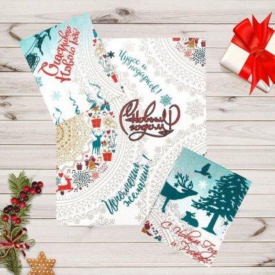 ИВАНОВСКИЙ текстиль - любимая! Новогодняя коллекция