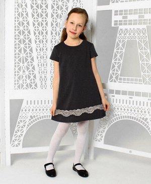 Школьное серое платье для девочки Цвет: серый