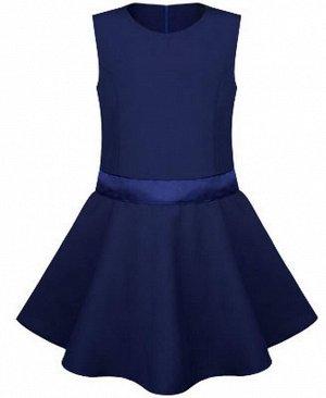 Синий школьный сарафан для девочки Цвет: т.синий