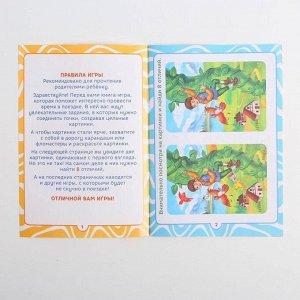 Книга-игра в дорогу «Чем занять ребёнка. Соедини точки», 24 стр