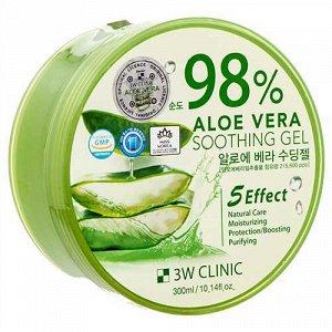 3W CLINIC Крем-гель для тела Aloe Vere Soothing Ge (purity 98%) 300 гр
