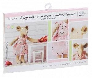 Набор для шитья Игрушка-малютка мышка Майли